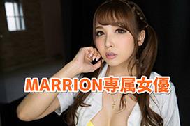 友田彩也香が8月から初のMARRION専属女優へ!移籍第一弾はギャル痴女作品「小悪魔挑発GAL」