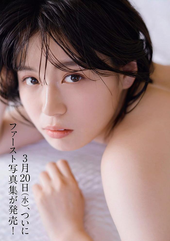 井口綾子 画像 1