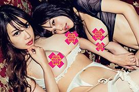 RION × 桜空もも 現役最強の美爆乳セッション