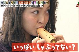 福田典子アナ、モヤさまでフェラチオを披露してしまうwww
