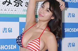 Hカップグラドル鈴木ふみ奈がイベントで相変わらずのドスケベボディを見せてたぞ!
