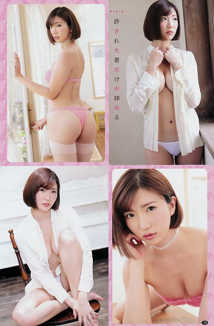 松嶋えいみ 画像 2
