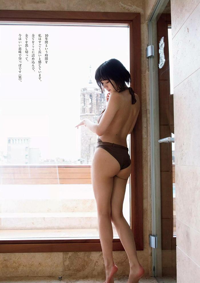池田エライザ 画像 5