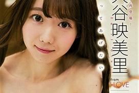 大谷映美里(=LOVE)~ヤンマガの水着グラビアは胸の谷間が凄くて超興奮のオナペット!