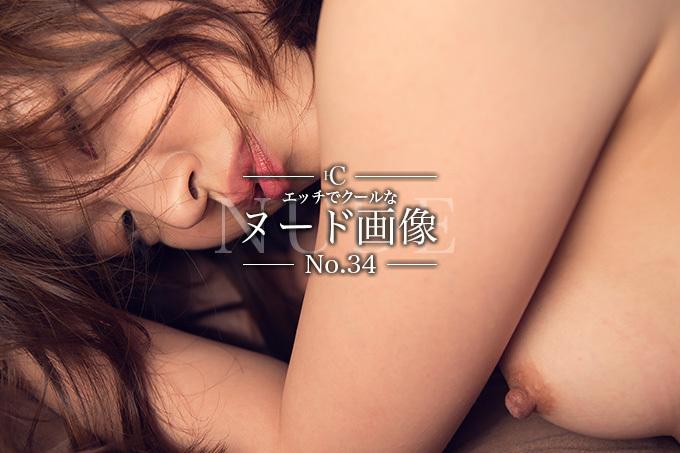 男も濡れる…セックスでクールなぬーど写真 34