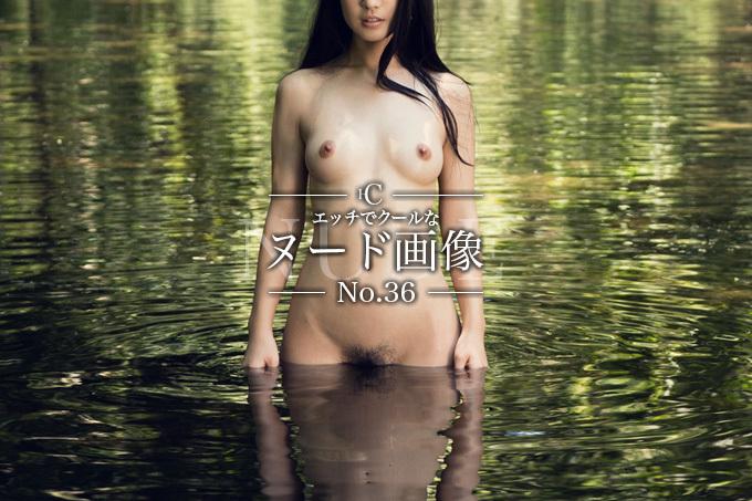 男も濡れる…エッチでクールなヌード画像 36