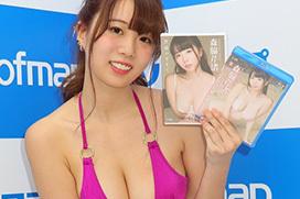 「童顔巨乳恵体天然Iカップ」な新人グラドル森脇芹渚がソフマップで3作目の新作DVDをPRしてた件