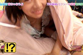 乃木坂・北野日奈子(19)が寝起き企画でブラチラ