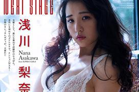 奇跡の巨乳美少女!浅川梨奈(19)のエロ画像