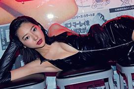 武田玲奈 Cool & Sexy