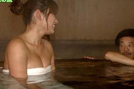 久松郁実と混浴した具志堅用高がひたすらおっぱいをガン見している件