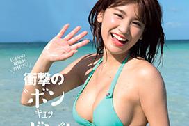 現役女子大生モデル 久松郁実(22)の胸がデカい!!画像×173