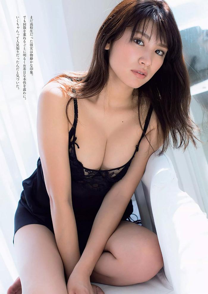 久松郁実 画像 5