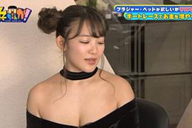 天木じゅんが浜田の番組で胸元開きまくりの服を着る part2