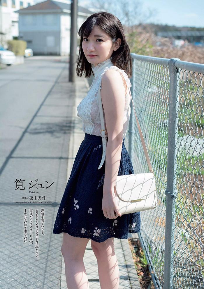 筧ジュン 画像 1