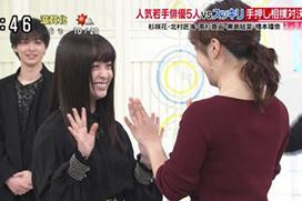 水卜麻美アナと橋本環奈ちゃんがエロエロ相撲wwwwwww(※画像あり)