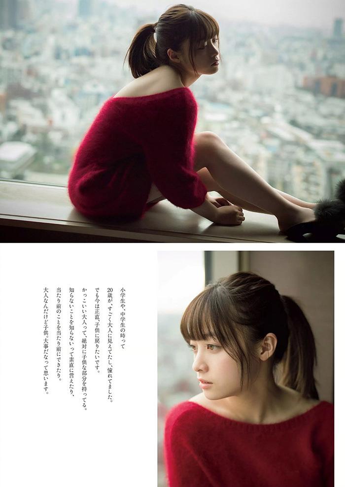 橋本環奈 画像 5