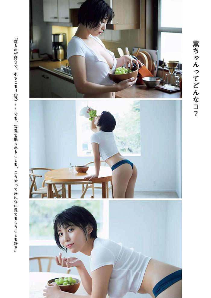 安位薫 画像 2