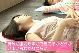 【画像】乃木坂高山一実のジャージ姿で露になった土手マンの形www