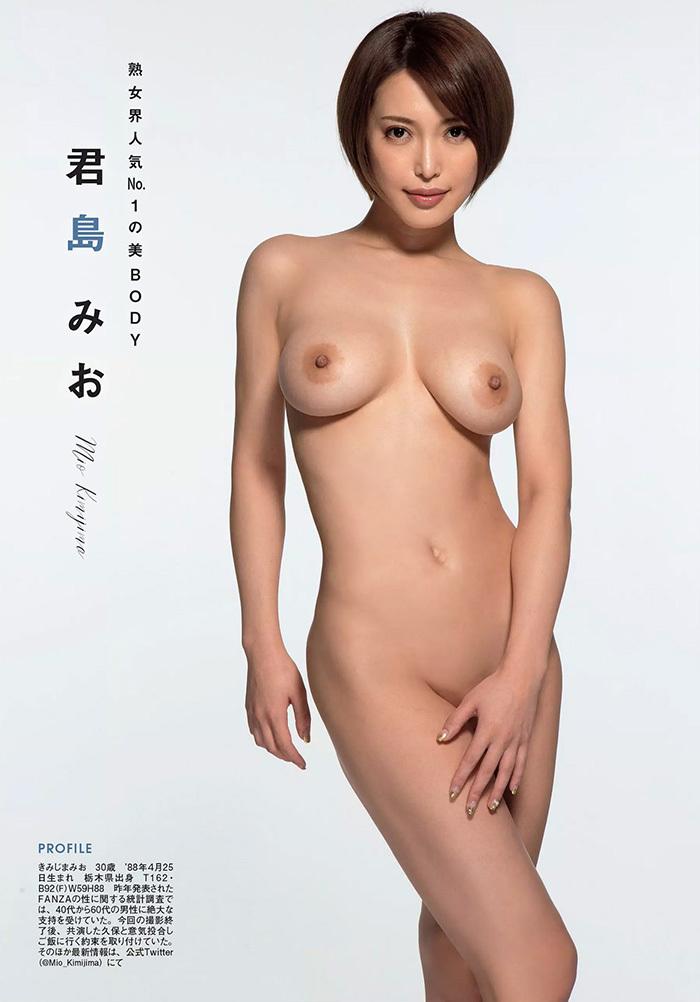 君島みお 久保今日子 画像 5