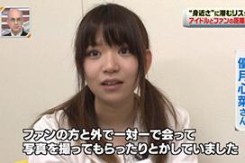 2月にまさかのAVデビューする人気声優の優月心菜さん