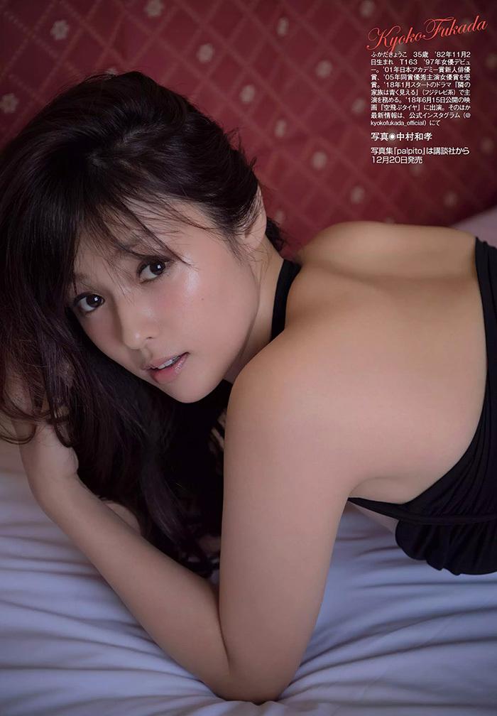 深田恭子 画像 6