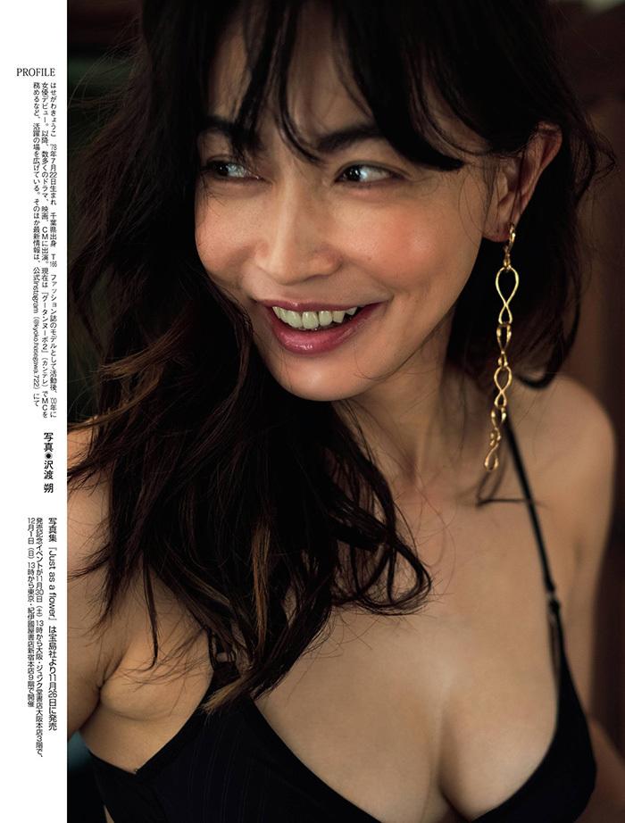 長谷川京子 画像 8