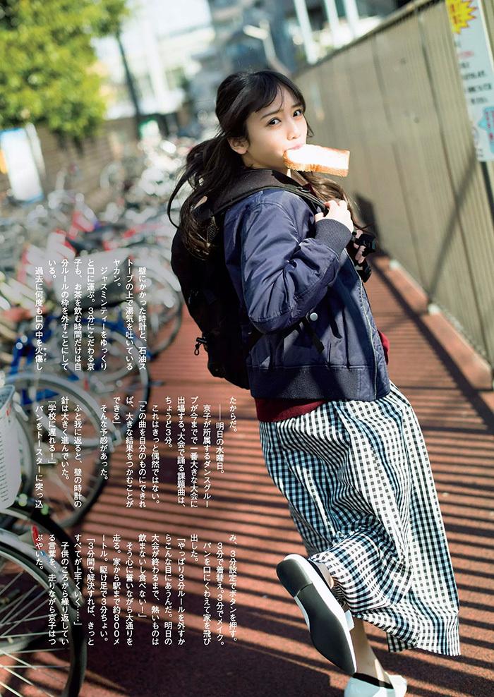 齊藤京子 画像 4