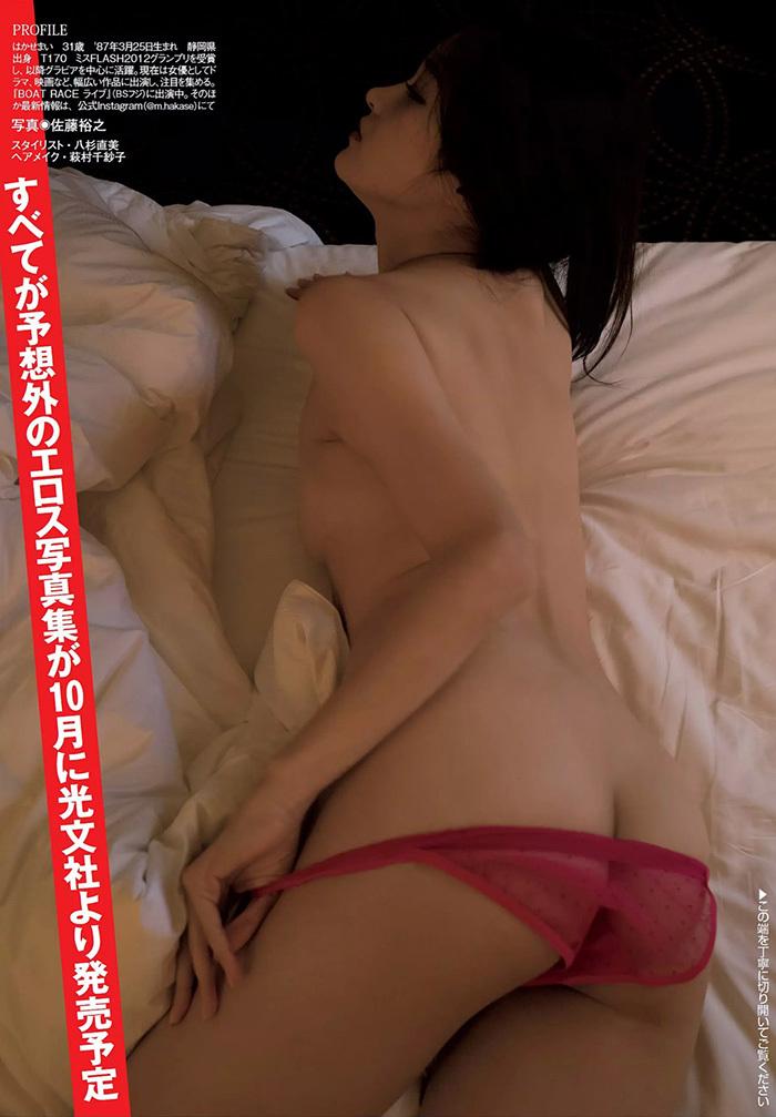 葉加瀬マイ 画像 7