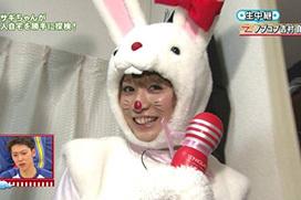 【元AKB】大島麻衣(26)が笑顔でTENGA…エロ画像×70