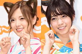 白石麻衣(24)と西野七瀬(23) の可愛すぎるネコ耳浴衣。