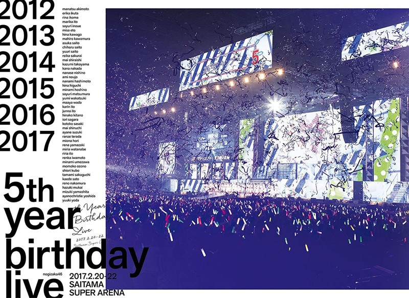 5th YEAR BIRTHDAY LIVE 2017.2.20-22 SAITAMA SUPER ARENA/乃木坂46 (完全生産限定盤 ブルーレイディスク)