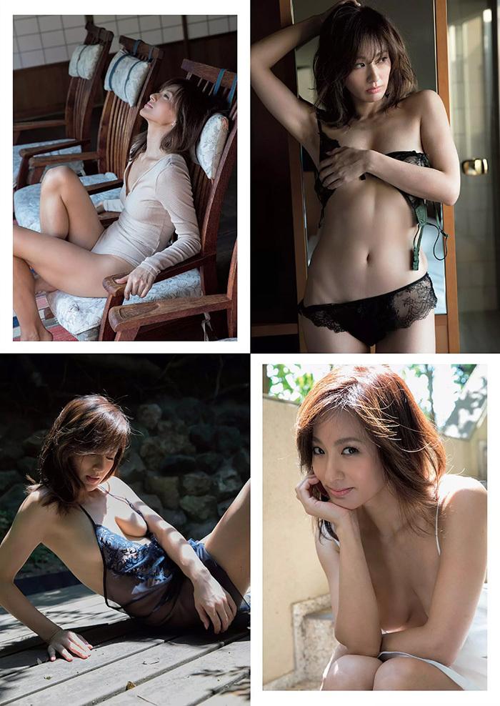 遠野舞子 画像 5