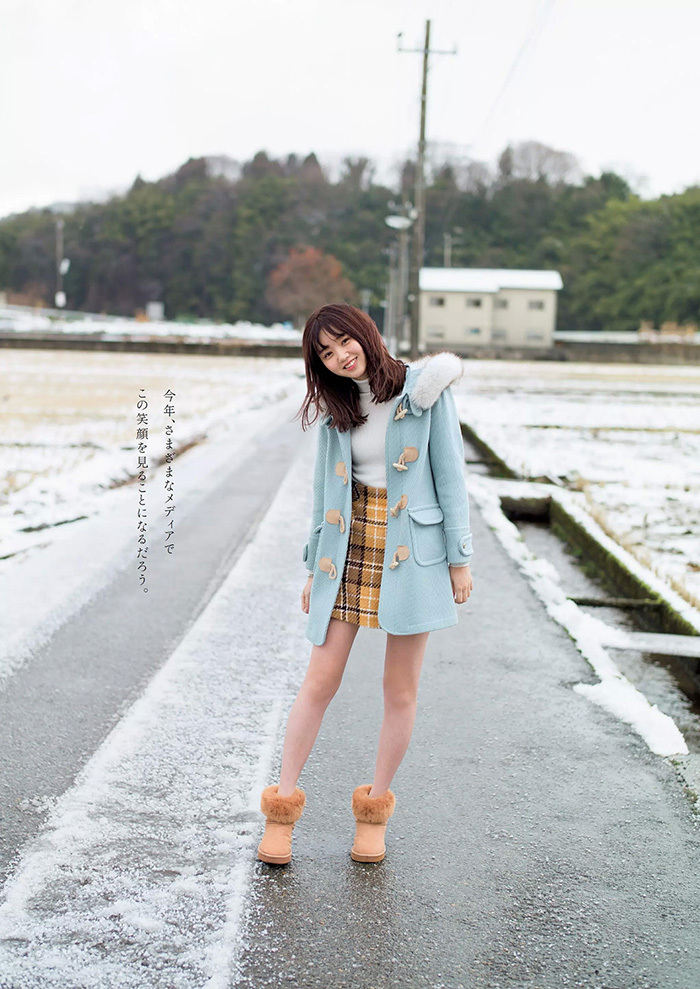 江野沢愛美 画像 6