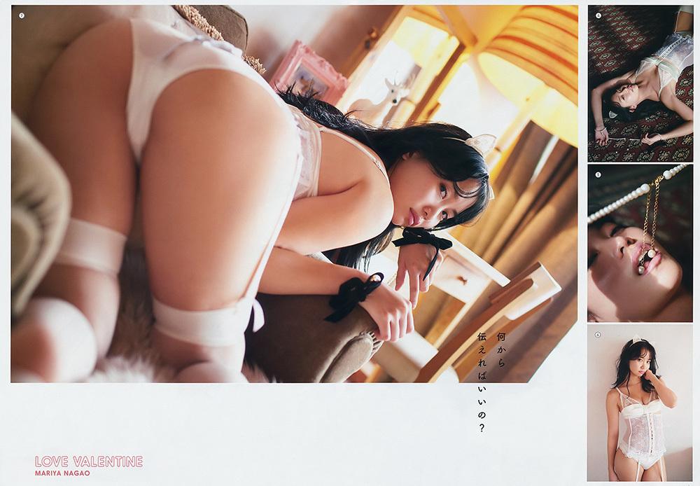 永尾まりや 画像 4
