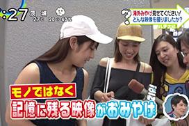 AV女優・市川まさみ、日テレ「ZIP!」にインタビューされる!完全にプライベートの姿・・・