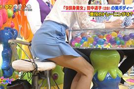 9頭身美女・田中道子(28)が生放送でパンツ見えそう