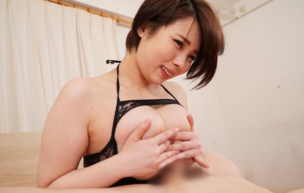 ゆうき美羽 画像 11