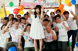 AV女優・羽咲みはるさん、ファンを集めてセックスしてしまうwww