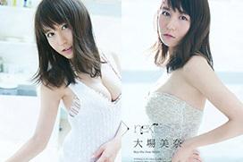 SKE大場美奈(26)がオトナ&スレンダー巨乳化!画像×11