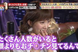 AV女優・小島みなみがバラエティ番組でおチンチン発言