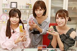 10月からスカパーで放送中の番組・Wみなみ(小島みなみ&初川みなみ)に「羽咲みはる」が新メンバーとして出演決定!!