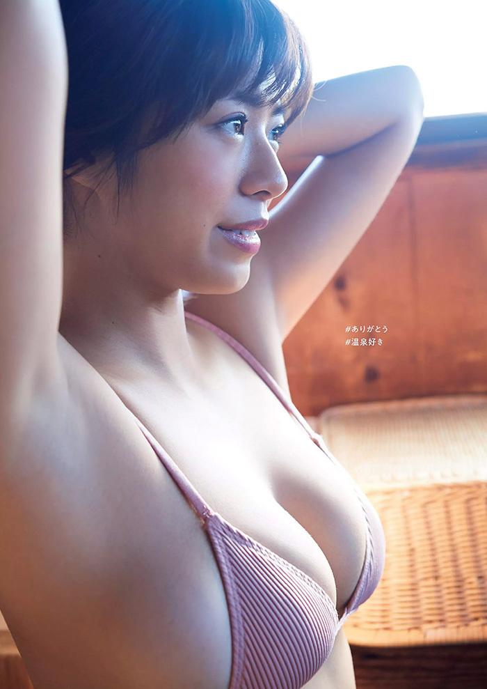 わちみなみ 画像 4