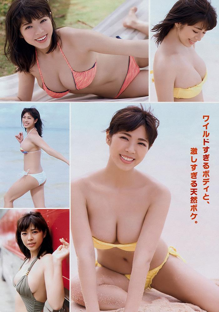わちみなみ 画像 2