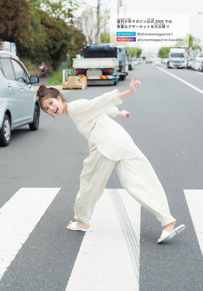 今田美桜 画像 12