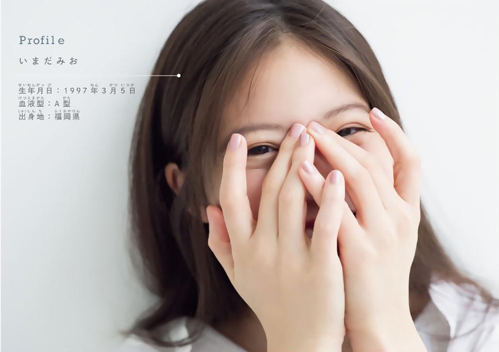 今田美桜 画像 3
