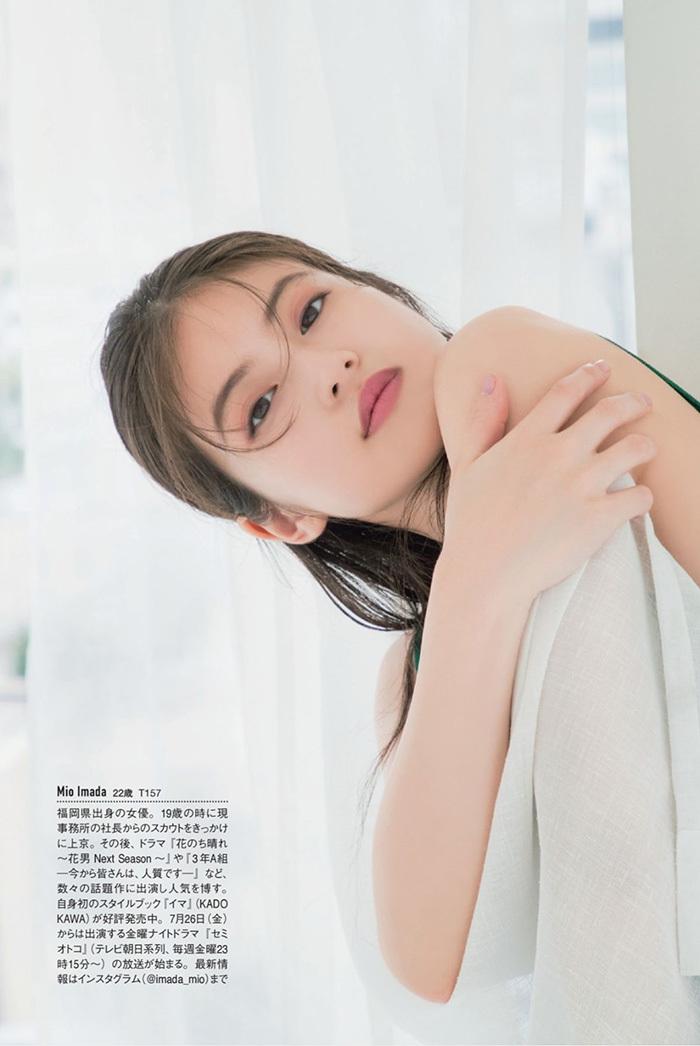今田美桜 画像 14