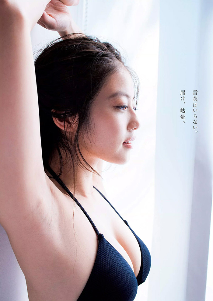 今田美桜 画像 6