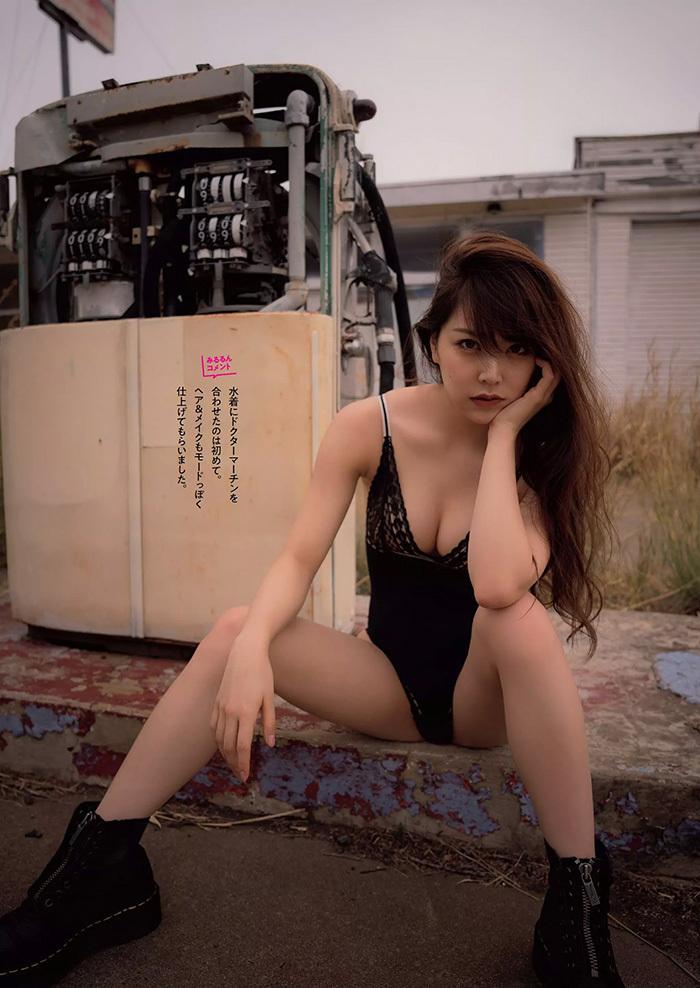 白間美瑠 画像 16