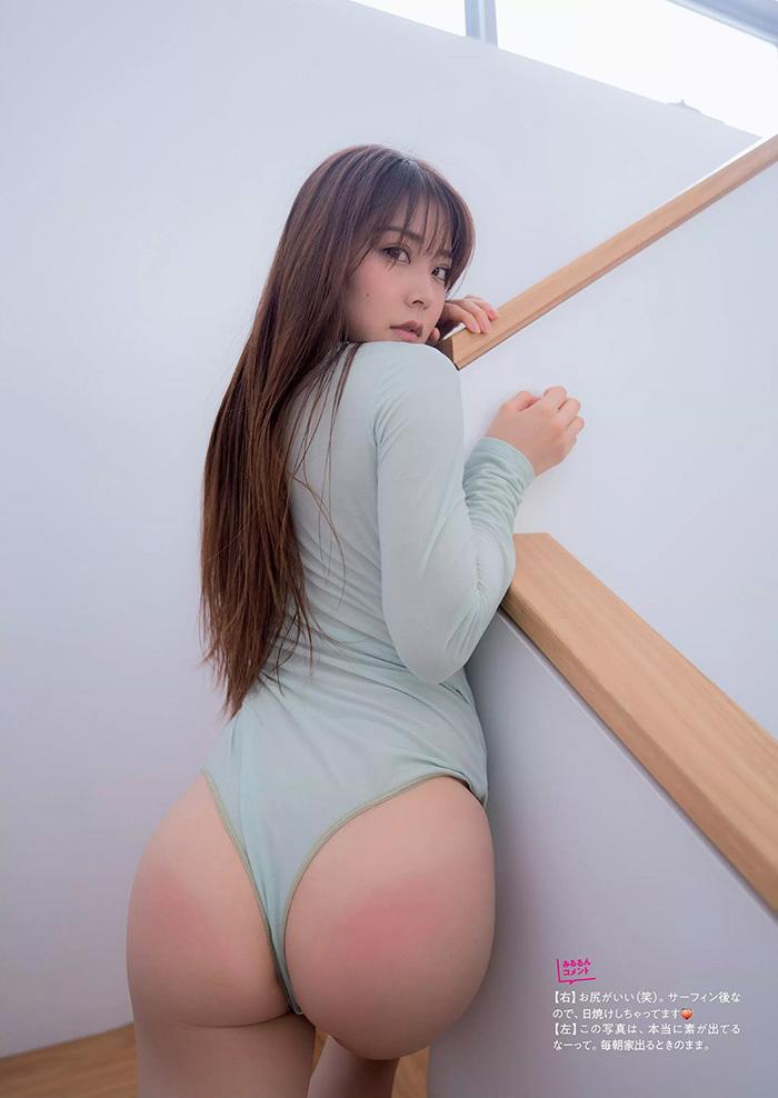 白間美瑠 画像 2